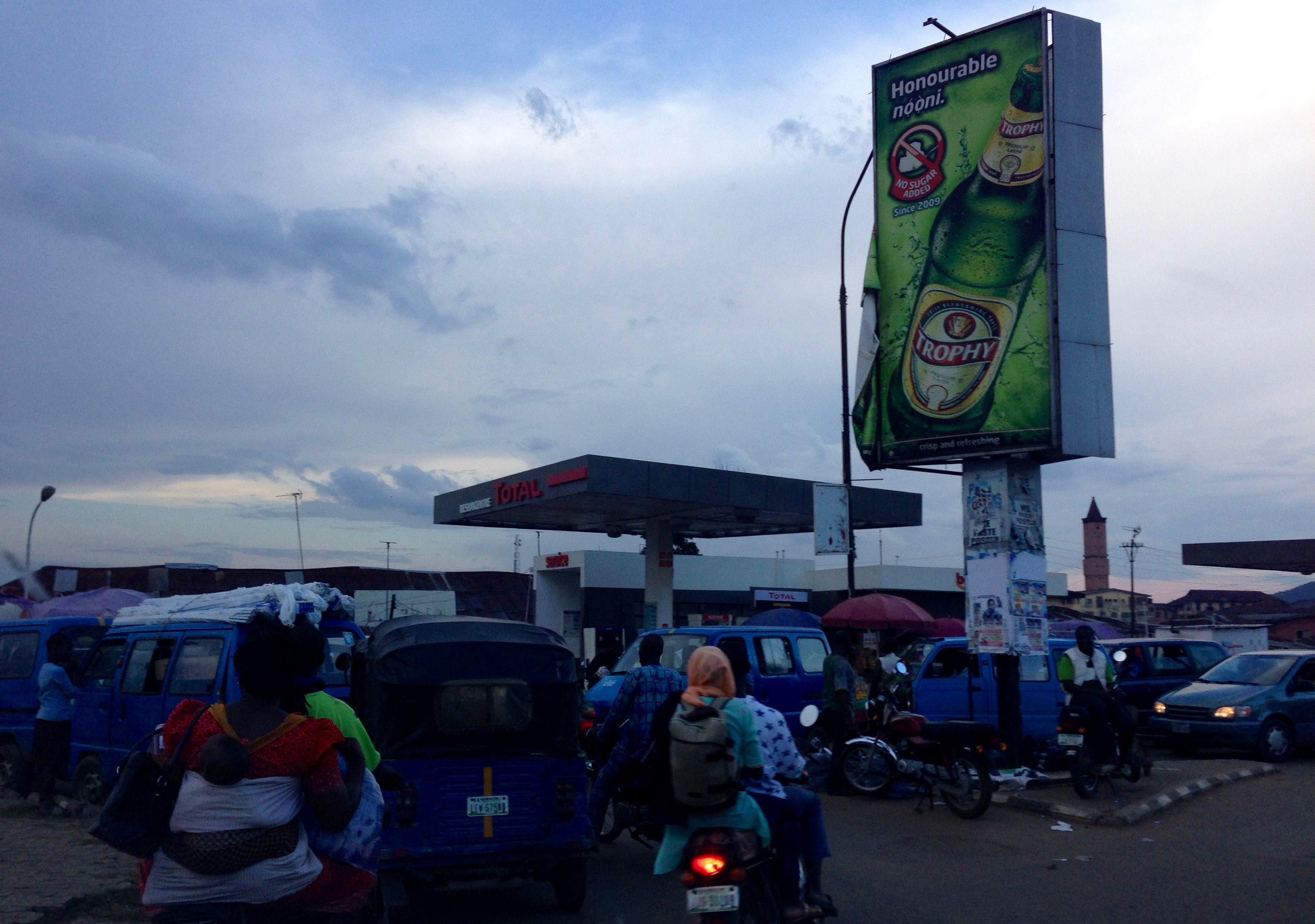 Adimula Palace Roundabout, Ilesa, Osun, Nigeria. #JujuFilms